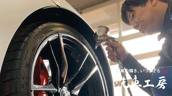 洗車工房カーコーティングマイスター制度